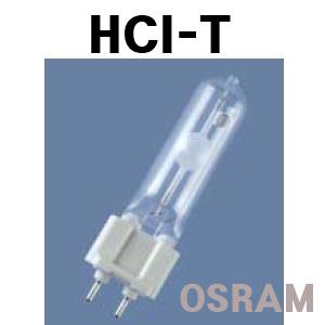 HCI-T메탈할레이드램프