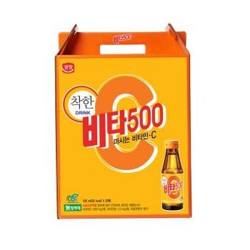 비타500