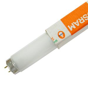 직관형광램프