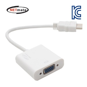 HDMI컨버터