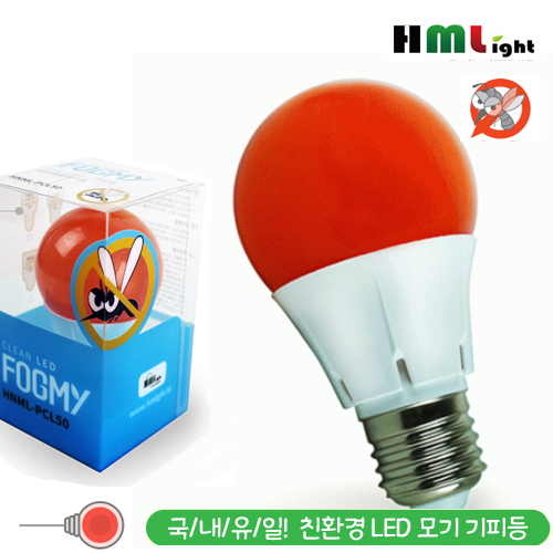 LED모기퇴치램프
