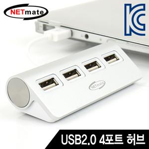 USB허브