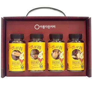 [명절]브라질넛 선물세트